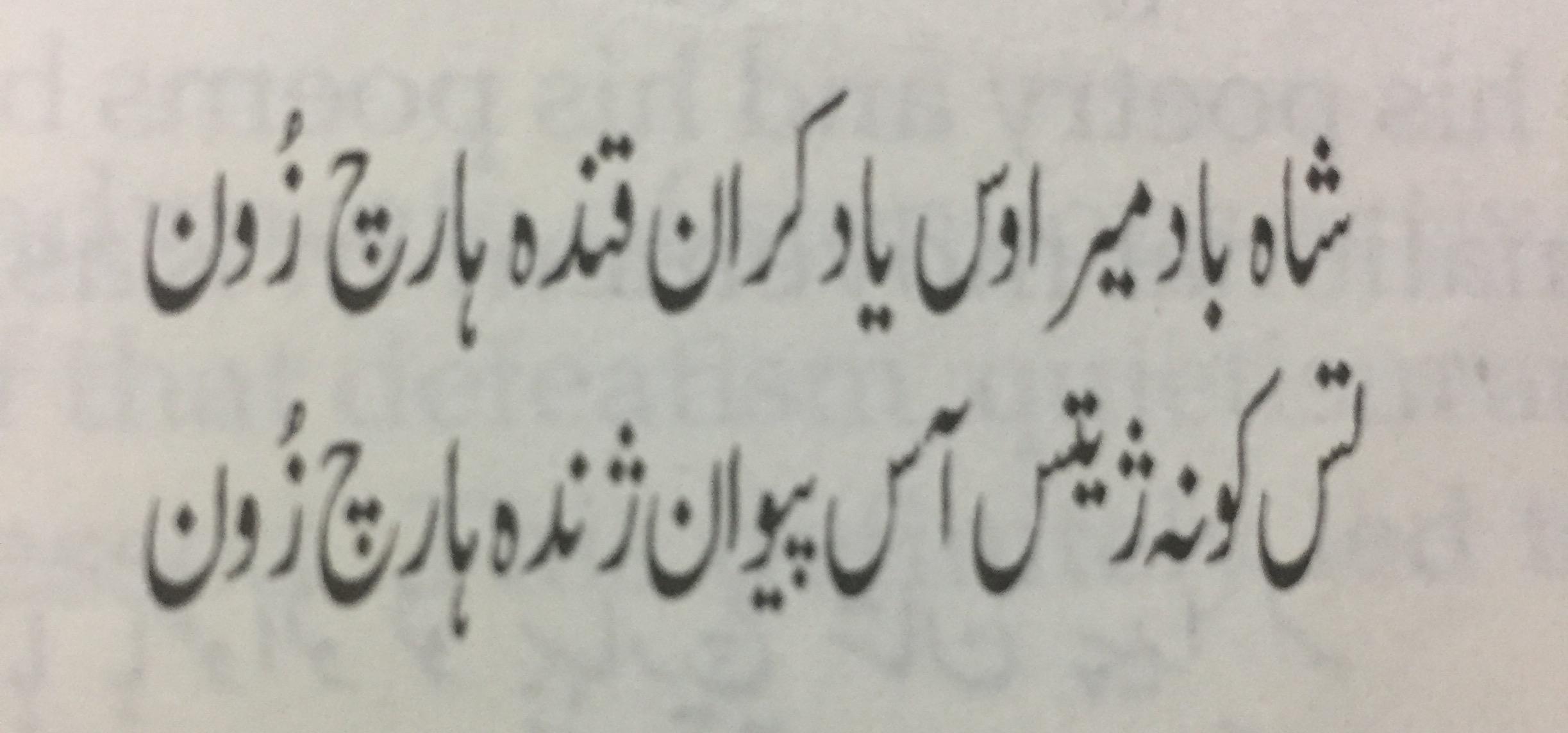 tct-urdu-1